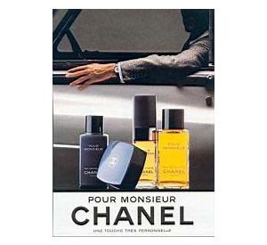 Парфюм дня Pour Monsieur Chanel