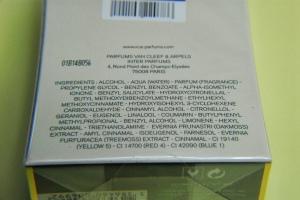 список запрещенных ингредиентов