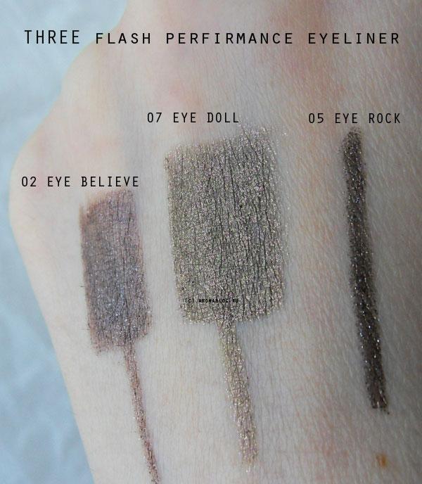 THREE Flash Performance Eyeliner Pencil 07