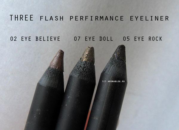 THREE Flash Performance Eyeliner Pencil 02, 05, 07 day light