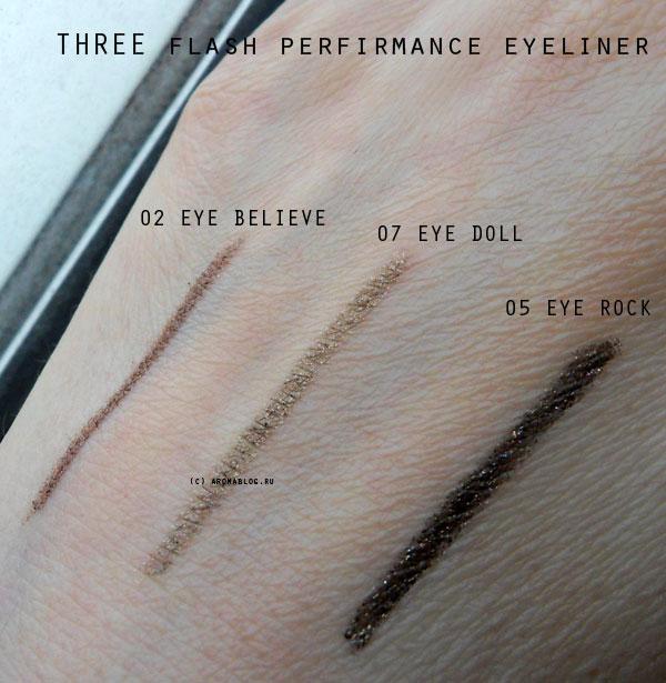THREE Flash Performance Eyeliner Pencil 02, 05, 07