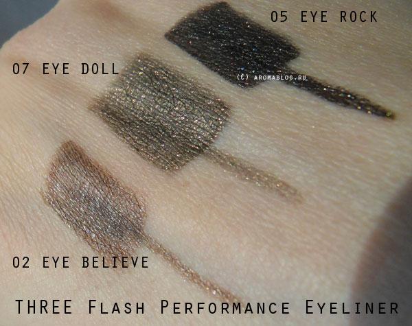 THREE Flash Performance Eyeliner Pencil 07 eye doll
