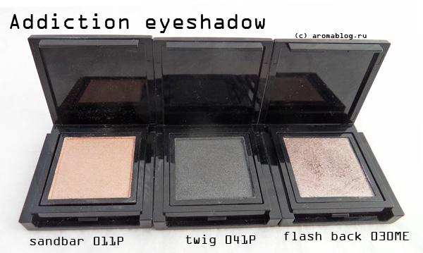 Addiction by Ayako Flash back, Twig, Sandbar Eyeshadow mono