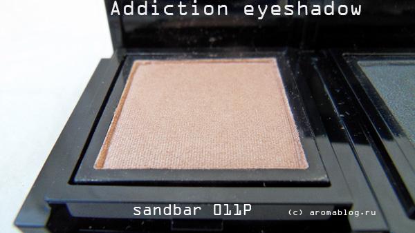 Addiction by Ayako одинарные тени Sandbar 011P