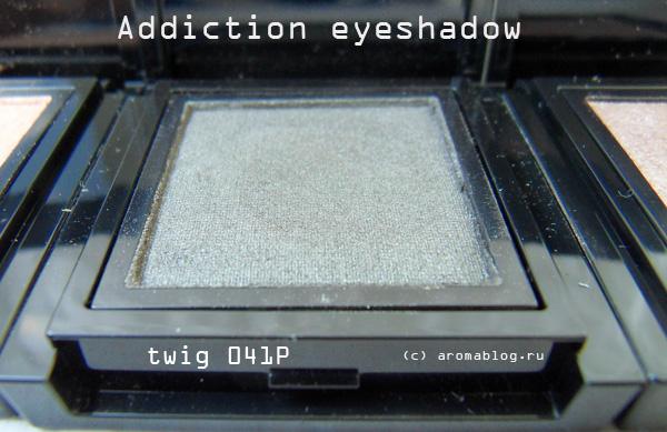 Addiction by Ayako одинарные тени Twig 041P
