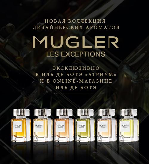 Les Exceptions Mugler