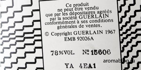 guerlain batch code