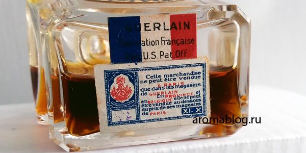 Определить год выпуска флакона Guerlain по наклейкам