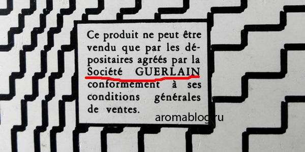 societe guerlain