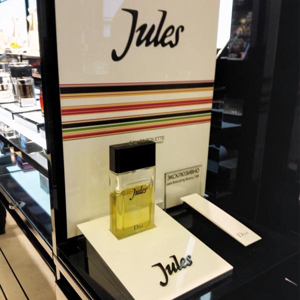 Jules Dior 2016