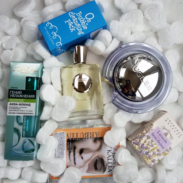 aromablog читателям подарки